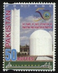 Pakistan Post/Stamps-2016
