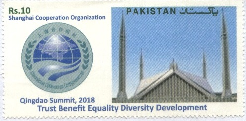 Pakistan Post/Stamps-2018
